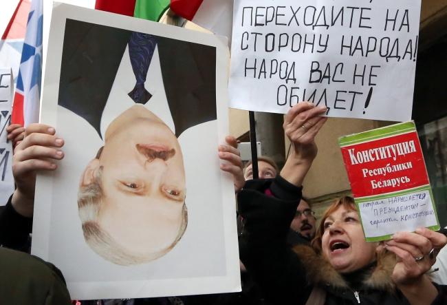 Акції опозиції в Мінську, Білорусь, 15 березня 2017 року