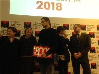 Іван Світличний – лауреат премії імені Казимира Малевича 2018