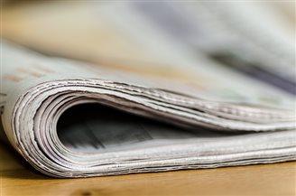 Пресса за 18 января, пятница