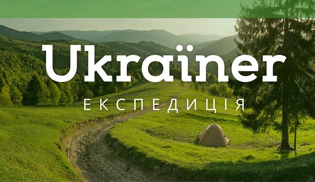 facebook.com/ukrainer