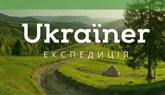 Портал Ukrainer запустил версию на польском языке