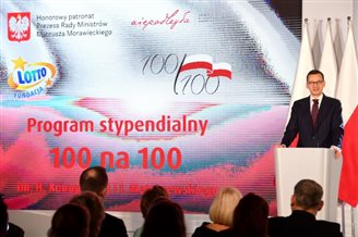 Сто студэнтаў сталі ляўрэатамі Стыпэндыйнай праграмы «100 на 100»