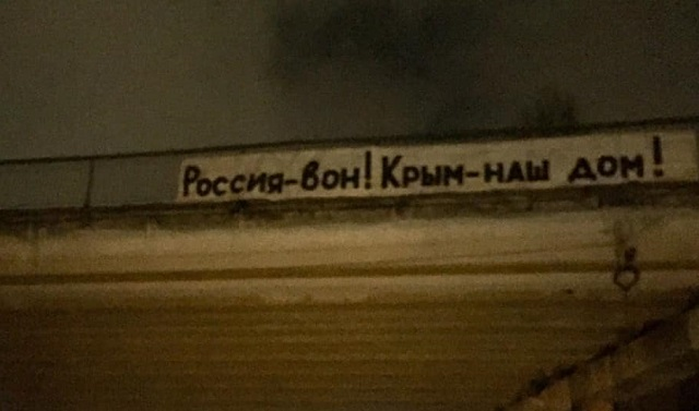 Надпись, которая была вывешена в оккупированном Симферополе