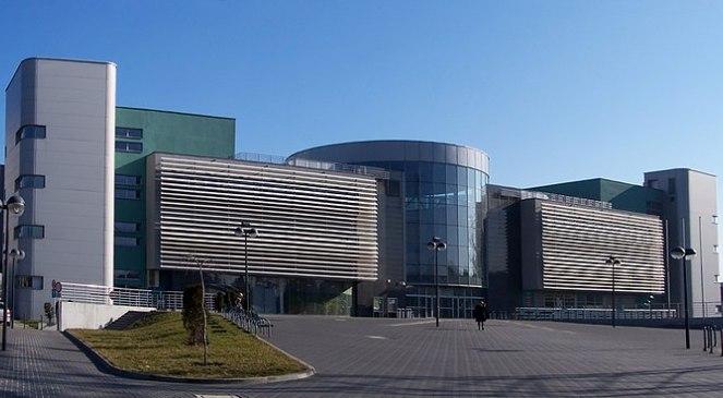 Сілезький університет у місті Катовіце