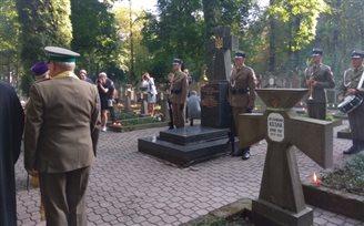 Поляки і українці вшанували пам