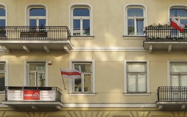 Беларускі дом у Варшаве