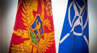 Чи стане Чорногорія наступною країною, яка вислизне з рук Росії?