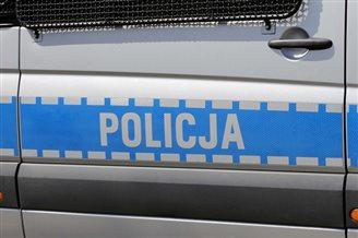 В Люблине четверых поляков приговорили к штрафам за оскорбление мусульман
