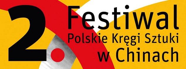 Plakat promujący wydarzenie Polskie Kręgi Sztuki w Chinach