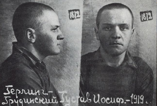 Фотокарточка Густава Херлинга-Грудзинского из дела НКВД (Следственная тюрьма в Гродно,1940 год)