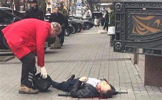 """Ukraine wirft Russland """"Staatsterrorismus"""" nach Attacke auf Kreml-Kritiker vor"""
