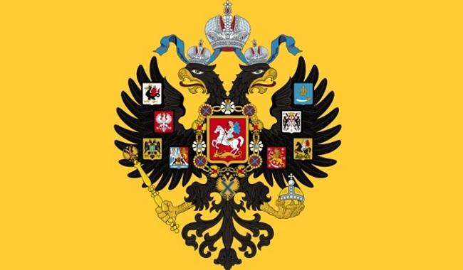 Імператорський штандарт - використовувався з 1858 до 1917 року
