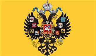 Чи могла вижити Російська імперія?
