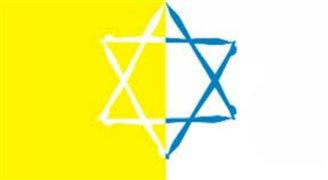 Tag des Judentums - eine Bereicherung für Christen