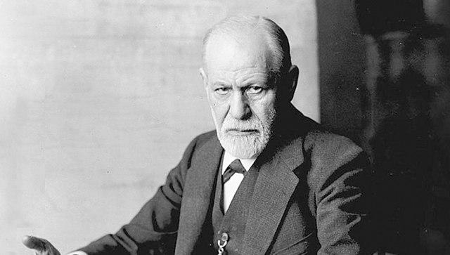 Зиґмунт Фройд