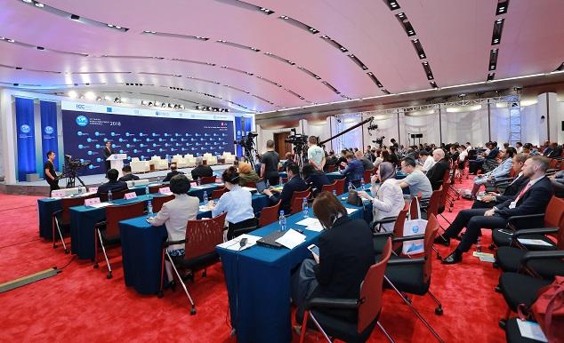 Открытие XXIII World Investment Conference в 2018 году