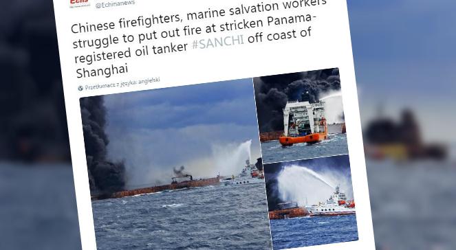 Akcja gaśnicza płonącego tankowca Sanchi