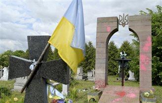 Controversial Ukrainian partisan monument vandalised