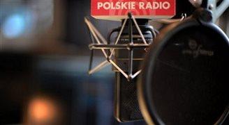 Новости 10 августа 2018 г. - 17.00