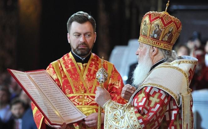 Предстоятель Російської православної церкви Кіріл