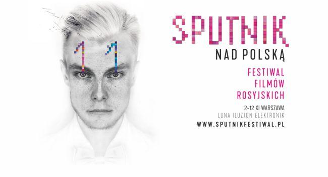 """Плакат 11-го Фестиваля российского кино """"Спутник над Польшей""""."""