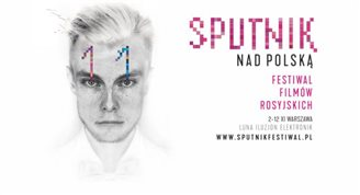 В Варшаве закончился 11-й Фестиваль российского кино «Спутник над Польшей»