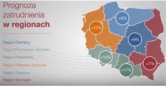 Польша планирет облегчить правила трудоустройства иностранцев