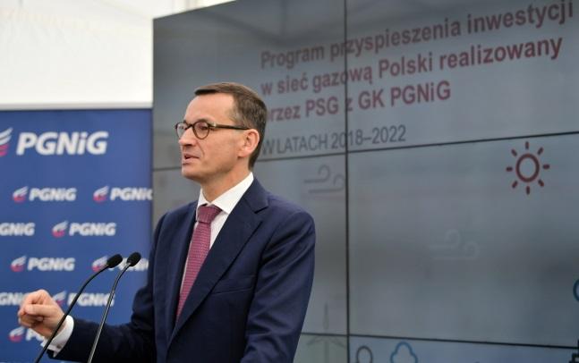 Премьер-министр Матеуш Моравецкий на конференции по программе ускоренной газификации в Халинуве