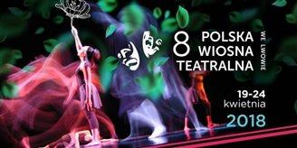 Во Львове проходит фестиваль «Польская театральная весна»