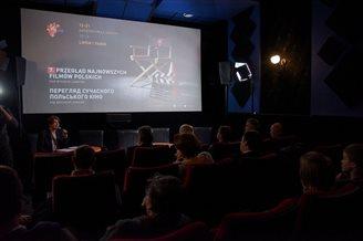 В Украине проходит фестиваль польского кино «Под Высоким Замком»