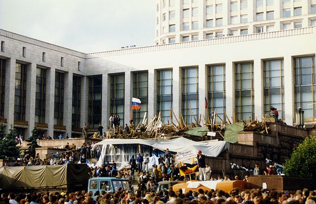 Путч у Маскве жнівень 1991 г.