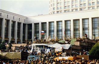 19 жніўня 1991 адбыўся путч Янаева