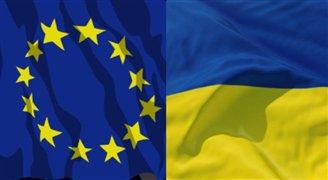 «Промисловий конгрес - оборона і енергетика. Європа і Україна 2017»