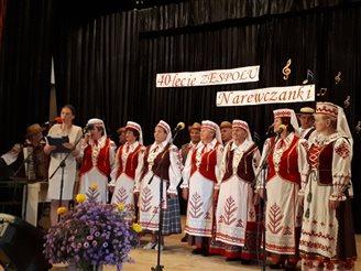 Беларускі калектыў «Нараўчанкі» з Польшчы адзначыў 40-гадовы юбілей (ФОТА)