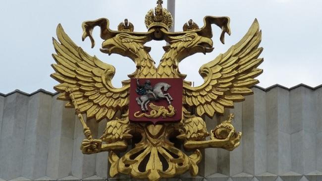 Державний герб Російської Федерації