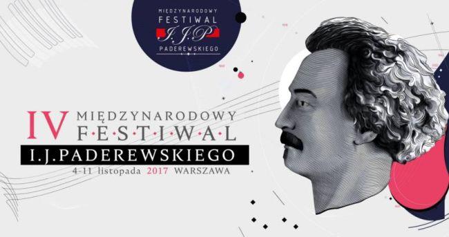 Один из плакатов 4-го Международного фестиваля Игнацы Яна Падеревского.