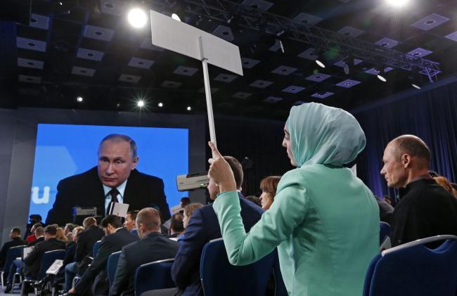 Прес-конференція в Москві 23 грудня 2016 року