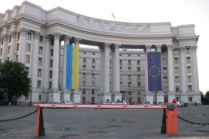 Міністерство закордонних справ України
