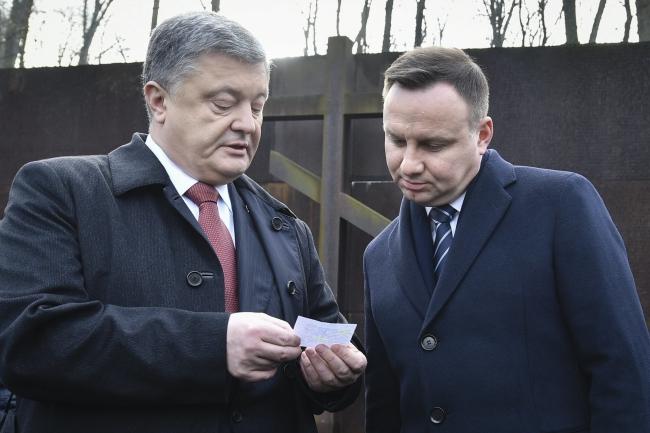Зустріч Петра Порошенка та Анджея Дуди