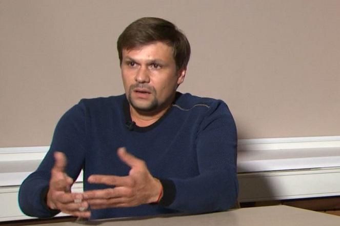 Обвиняемый в отравлении Сергея Скрипаля Руслан Боширов является полковником ГРУ, а его настоящее имя – Анатолий Чепига