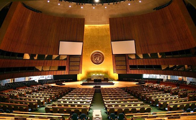 The UN General Assembly Hall. Photo: wikimedia commons/Patrick Gruban