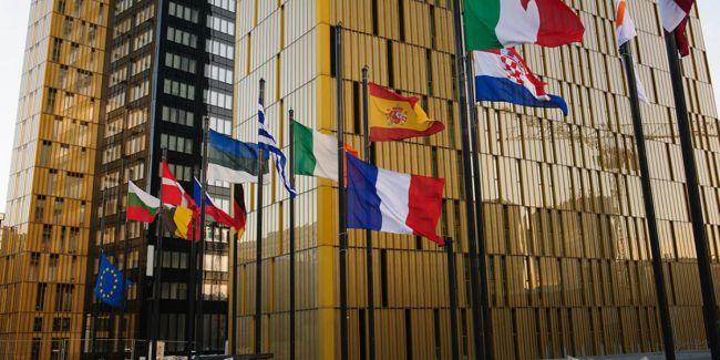 Суд ЕС в Люксембурге