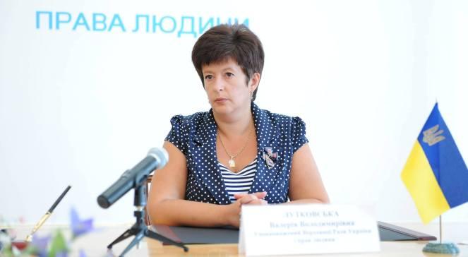 Уповноважений ВРУ з прав людини Валерія Лутковська