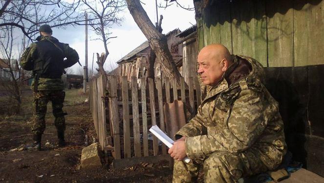 Голова Закарпатської ОДА Геннадій Москаль