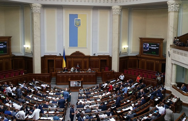 The Ukrainian parliament. Photo: Wikimedia Commons