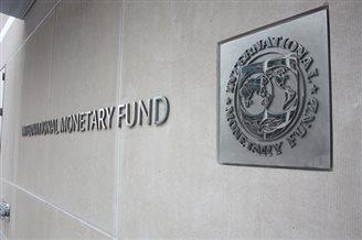 22.07.1944 быў створаны Міжнародны валютны фонд