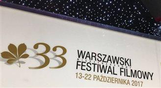 Стартовал XXXIII Варшавский кинофестиваль