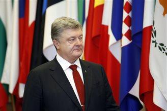 Порошенко: Резолюцією «Східного партнерства» передбачені миротворці на Донбасі