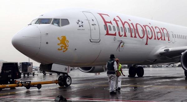 Лайнер Ethiopian Airlines