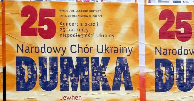 Афіші «Думки» на вулицях польської столиці